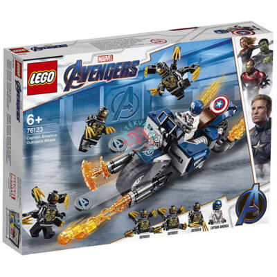 LEGO Super Heroes 76123 Amerika Kapitány Outrider